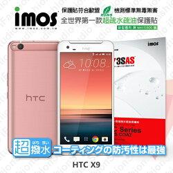 【愛瘋潮】99免運 HTC One X9 iMOS 3SAS 防潑水 防指紋 疏油疏水 螢幕保護貼