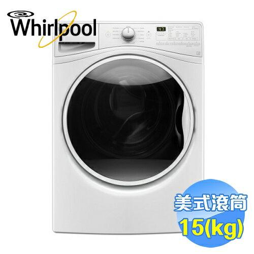 <br/><br/>  惠而浦 Whirlpool 15公斤美國原裝蒸氣變頻滾筒洗衣機 WFW85HEFW 【送標準安裝】<br/><br/>