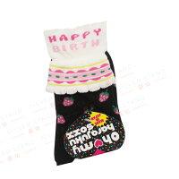 愚人節KUSO包包配件推薦到【銀站】日本Oh my harajuku soxx 草莓蛋糕造型襪(隨機五入裝)就在銀站推薦愚人節KUSO包包配件