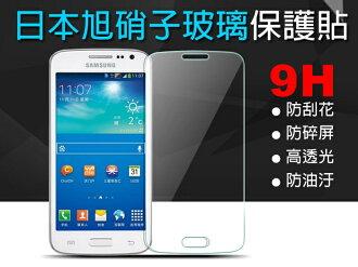 日本旭硝子玻璃 0.3mm 5吋 Desire 626 4G LTE/626G dual sim 鋼化玻璃螢幕保護貼/HTC D626X/D626E/D626Q 強化玻璃 保貼/高清晰/耐刮/抗磨/順..