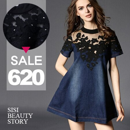 SISI【D6184】歐美優雅圓領短袖肩部網紗蕾絲雕花鉚釘裝飾拼接單寧牛仔傘襬裙連身裙洋裝