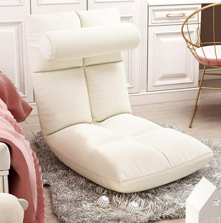 單人懶人沙發 榻榻米床上靠背椅子女生可愛臥室單人飄窗小沙發折疊椅子