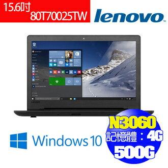 【限時限量】LENOVO Idea110 80T70025TW 15.6吋 N3060/4G/500G/WIN 10 經典文書筆電(僅此一台) 贈鍵盤防水膜