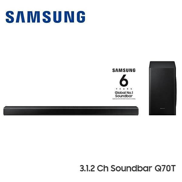 SAMSUNG 三星 3.1.2聲道Soundbar聲霸 HW-Q70T/ZW (Q70T) 原廠公司貨
