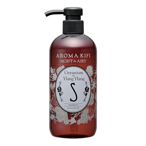 《日本製》AROMA KIFI 植粹輕盈洗髮精-伊蘭伊蘭香 500ml【無矽靈】