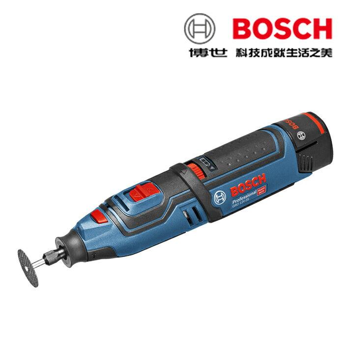 德國BOSCH博世 GRO 12V-35 12V 鋰電刻磨機 雕刻機 研磨機 充電式 GRO12V-35