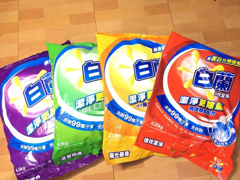 【八八八】e網購~【白蘭 洗衣粉4.25kg】洗衣粉 衣物清潔用品 清潔用品