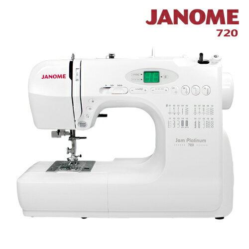 日本車樂美JANOMExa0電腦型縫紉機720