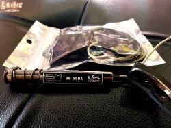 LSM GB550A 主動式拾音器 烏克吉他雙用