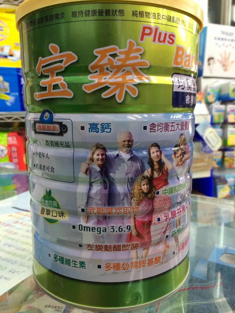 永大醫療~博智  寶臻均衡營養素香草口味一罐800元購買一箱6罐再送您1罐!!