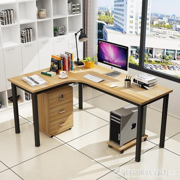 電腦台式桌轉角書桌L型轉角書桌小戶型家用電腦台式桌拐角寫字桌QM 麻吉好貨