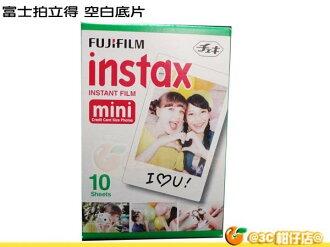 富士 FUJIFILM Mini 拍立得底片 空白 底片 mini 25 mini 7S mini 55 mini 50 另有 小丸子