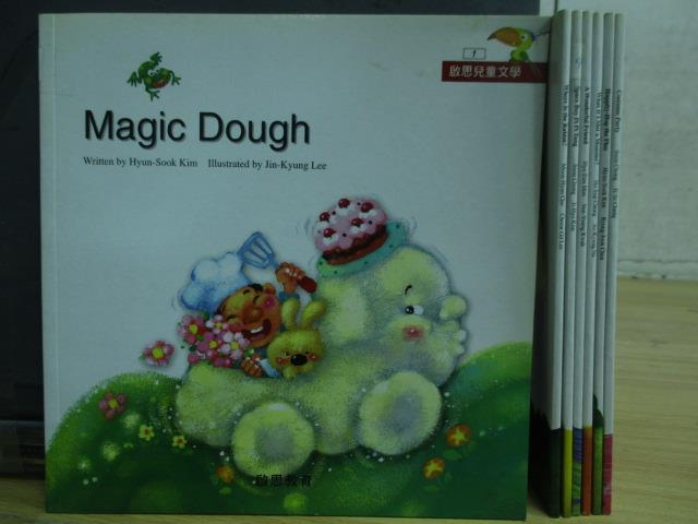 【書寶二手書T8/語言學習_RHW】Magic dough_Costume party等_共7本合售