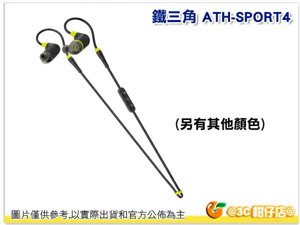 鐵三角 ATH-SPORT4 運動專用藍牙耳機麥克風組 公司貨保固一年