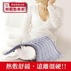 杏豐-三樂事暖暖熱敷(柔毛)墊30*48cm【美十樂藥妝保健】