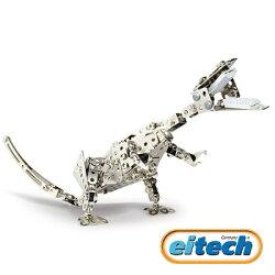 【德國eitech】益智鋼鐵玩具-恐龍系列-雷克斯暴龍 C95