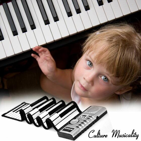 61鍵普通版電子琴手卷鋼琴矽膠電子琴FKNX-RP61K