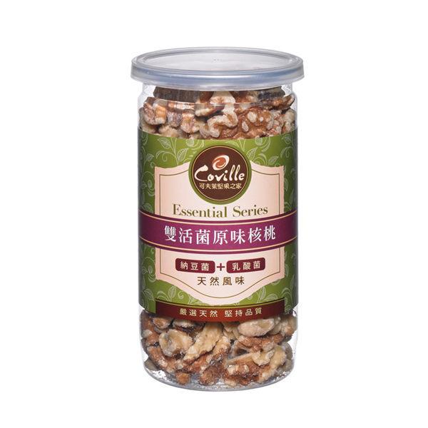 美纖小舖:Coville可夫萊堅果之家雙活菌原味核桃150g罐