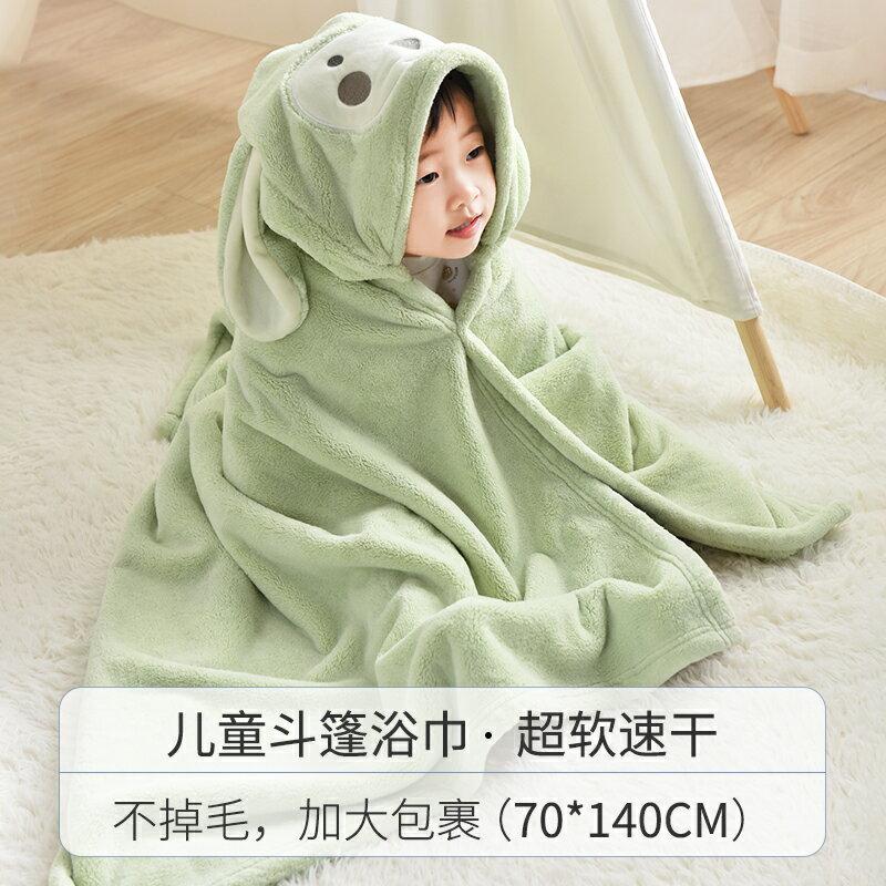 寶寶浴巾 寶寶浴巾兒童專用大童斗篷帶帽兒童連帽冬天厚男童比棉質吸水洗澡『CM42483』