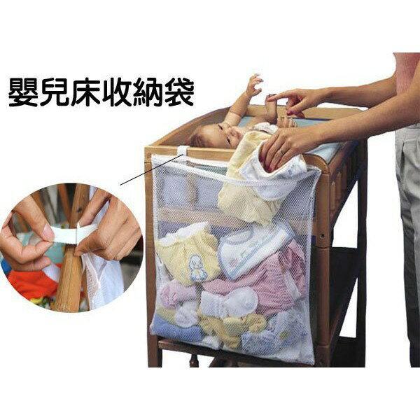 寶貝屋 嬰兒床換衣袋 收納袋 寶寶換衣服收納掛袋
