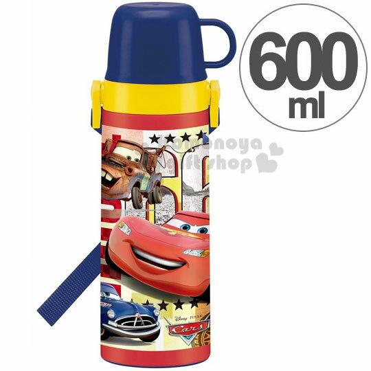 〔小禮堂〕迪士尼 CARS閃電麥坤 2way不鏽鋼水壺《黃藍.復古.600ml》保溫.保冷OK!