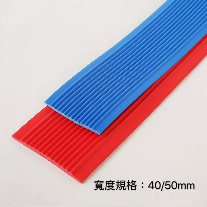 『寰岳五金』3M PVC 以尺進位 樓梯止滑條 斜坡防滑保護條 樓梯防滑條 防滑條