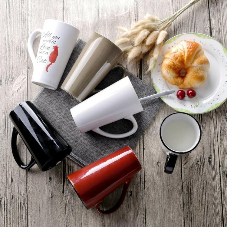 陶瓷杯大容量家用水杯復古創意個性馬克杯歐式喝水時尚茶杯子
