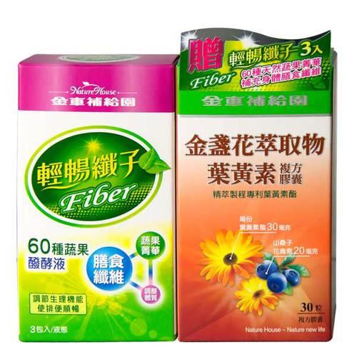 金車補給園 金盞花萃取物葉黃素 複方膠囊 30粒+贈輕暢纖子3包/組