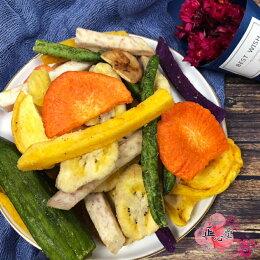 綜合蔬果脆片 273克  蔬果脆片 蔬果餅乾 蔬菜餅乾  團購美食