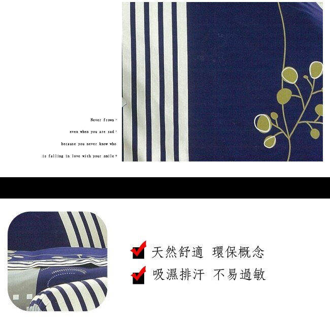 [多蘭德] 純棉床罩 雙人床罩 雙人加大床罩 雙人特大床罩 鋪棉兩用被 雙人被套 枕套 台灣製