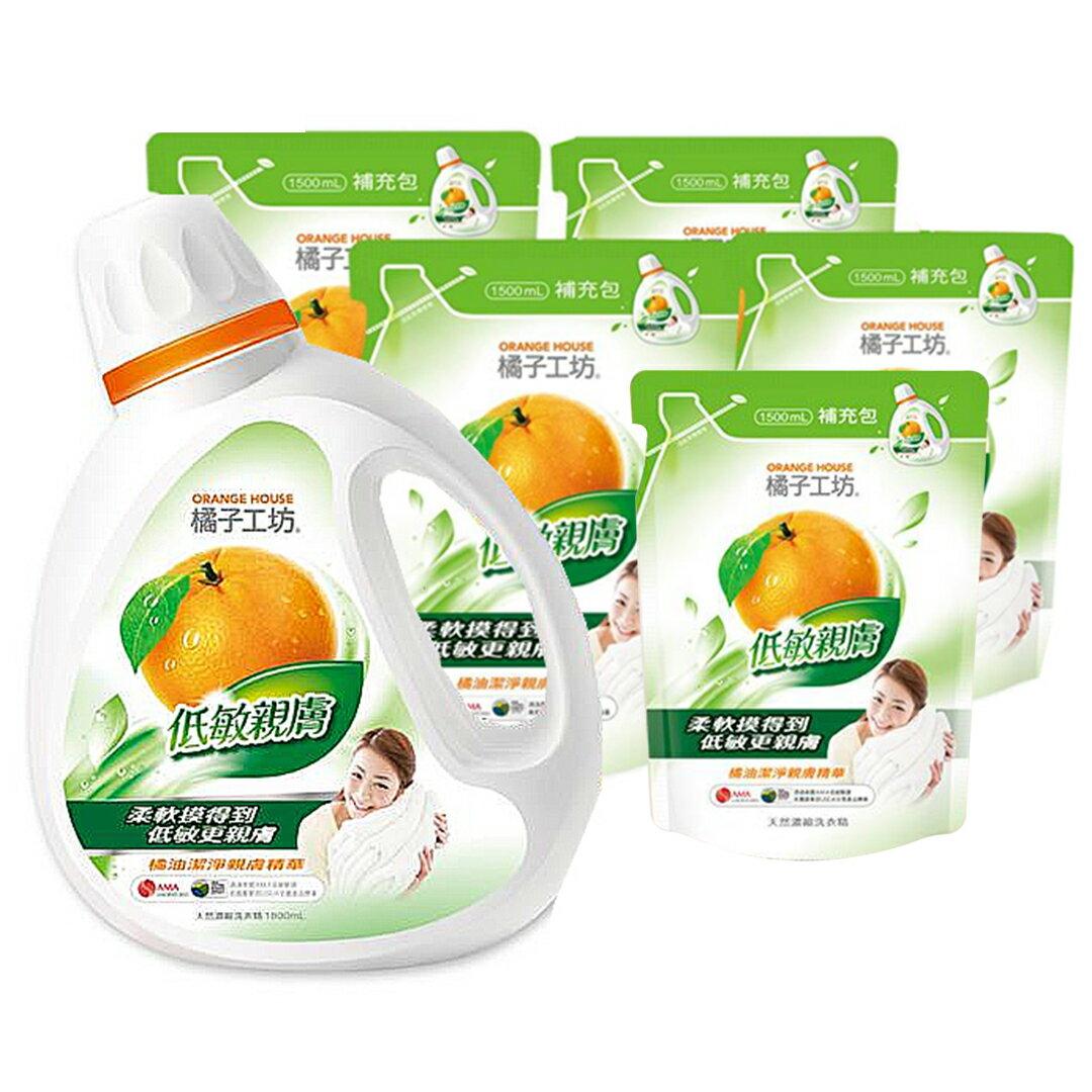 橘子工坊 天然濃縮洗衣精-低敏親膚 超值組合(1800ml*1瓶+1500ml補充包*5包) 1