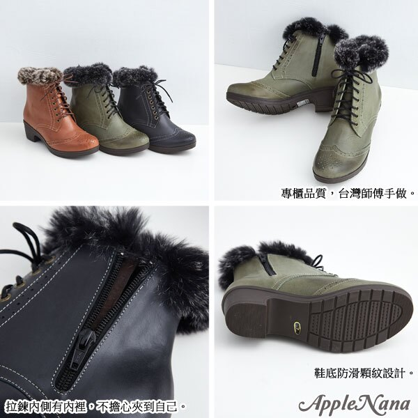 AppleNana。牛津風格溫暖毛毛綁帶真皮氣墊低跟靴【QT2032680】蘋果奈奈 1
