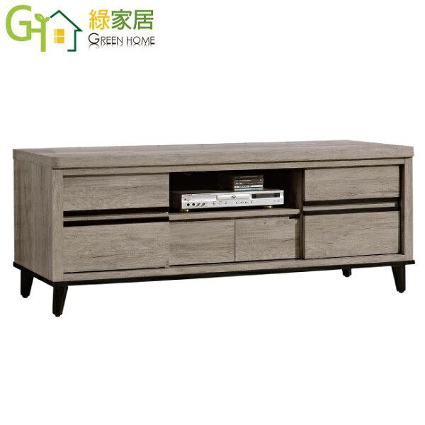 【綠家居】邱比特時尚5尺木紋電視櫃視聽櫃