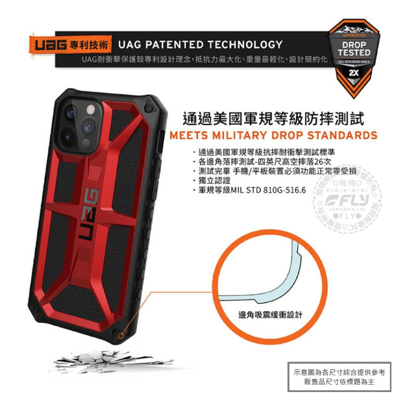 《飛翔無線3C》UAG iPhone 12 / 12 Pro 頂級版 耐衝擊保護殼 6.1吋│公司貨│美國軍規防摔