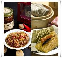 端午節粽子-南部粽推薦到點水樓-想吃的絕配組合-袖珍金華火腿湖州粽(20顆裝)+XO醬(1入)就在點水樓推薦端午節粽子-南部粽