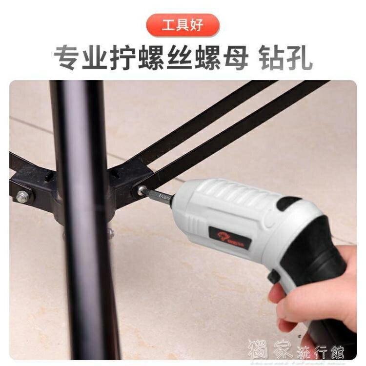 電鑽電起子電動螺絲刀充電式迷你小型電動起 免運