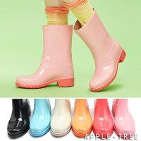 雨靴、雨鞋推薦到AT日韓-時尚單色中筒雨靴 黑/紅/粉/米/橘/藍【S405004】就在蘋果樹AppleTree推薦雨靴、雨鞋