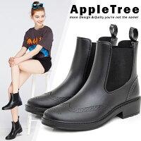 下雨天推薦雨靴/雨傘/雨衣推薦AppleTree日韓-明星款布洛克鬆緊鞋口雨鞋 短靴【S608001】