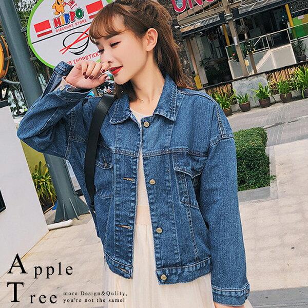 蘋果樹AppleTree:AT日韓-韓國,超百搭人氣牛仔外套,丹寧外套【801010】