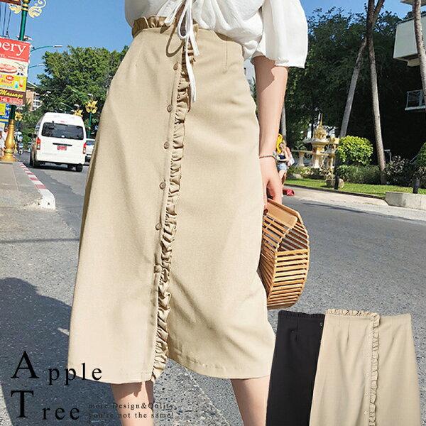 AT日韓-韓國,木耳邊單排扣半身裙2色【804045】