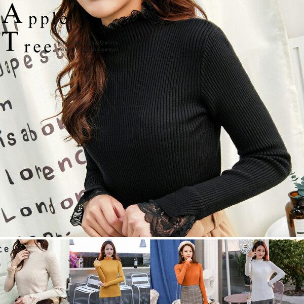 *特價回饋399*AT日韓-蕾絲拼接高領針織毛衣5色【809010】