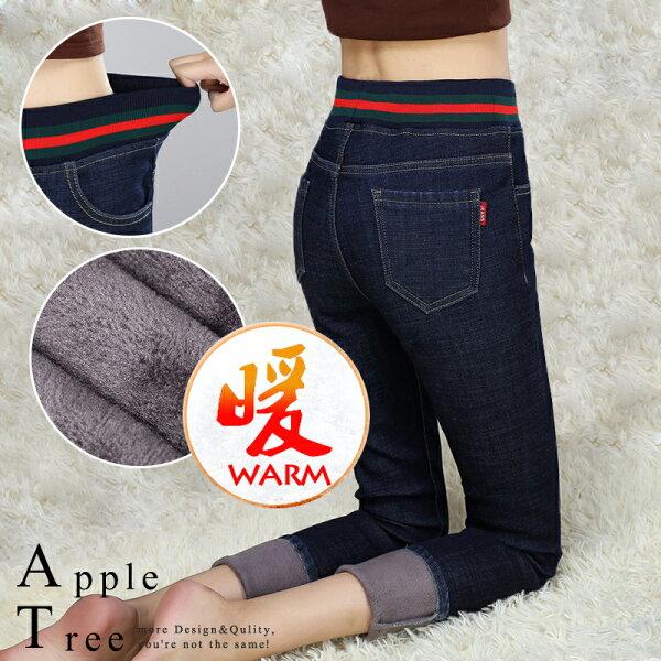 *特價回饋499*AT日韓-內刷羊駝絨加厚彈力牛仔褲2色【809016】