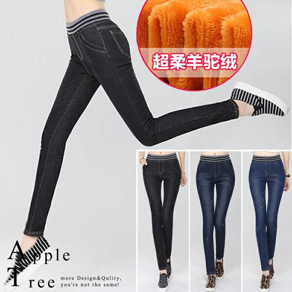 *特價回饋599*AT日韓-內刷羊駝絨加厚彈力牛仔褲有貓鬚3色【809017】