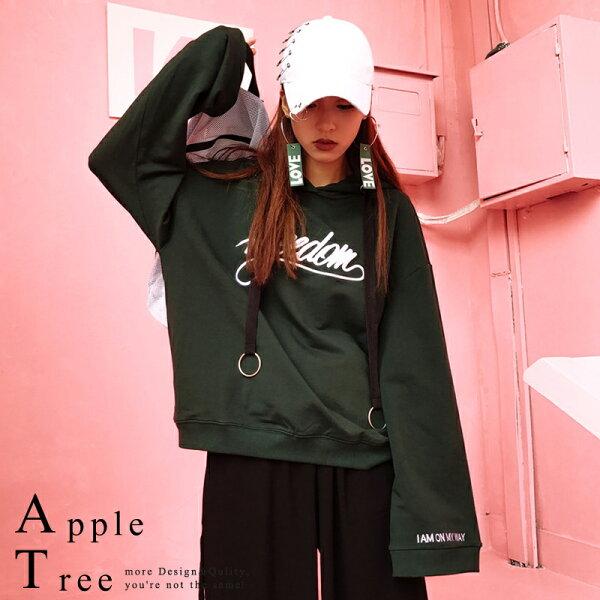 *五折299均價*AT日韓-(冬刷毛)大寬袖圓釦帽帶連帽衛衣,大學T恤【809021】