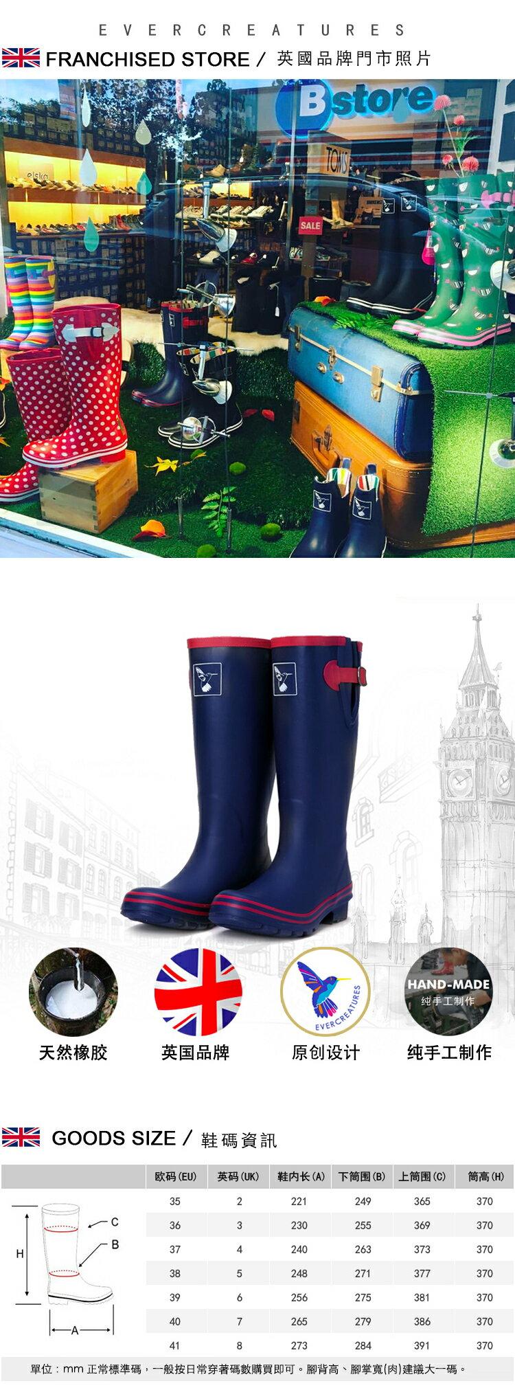 AT日韓-英國品牌雨鞋,藍色紅邊高筒雨靴馬靴【S809003】 1
