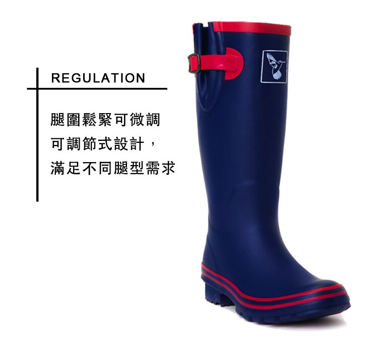 AT日韓-英國品牌雨鞋,藍色紅邊高筒雨靴馬靴【S809003】 6