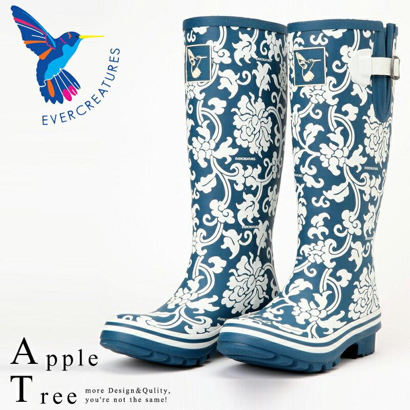 AT日韓-英國品牌雨鞋,青花瓷紋高筒雨靴馬靴【S809006】 0