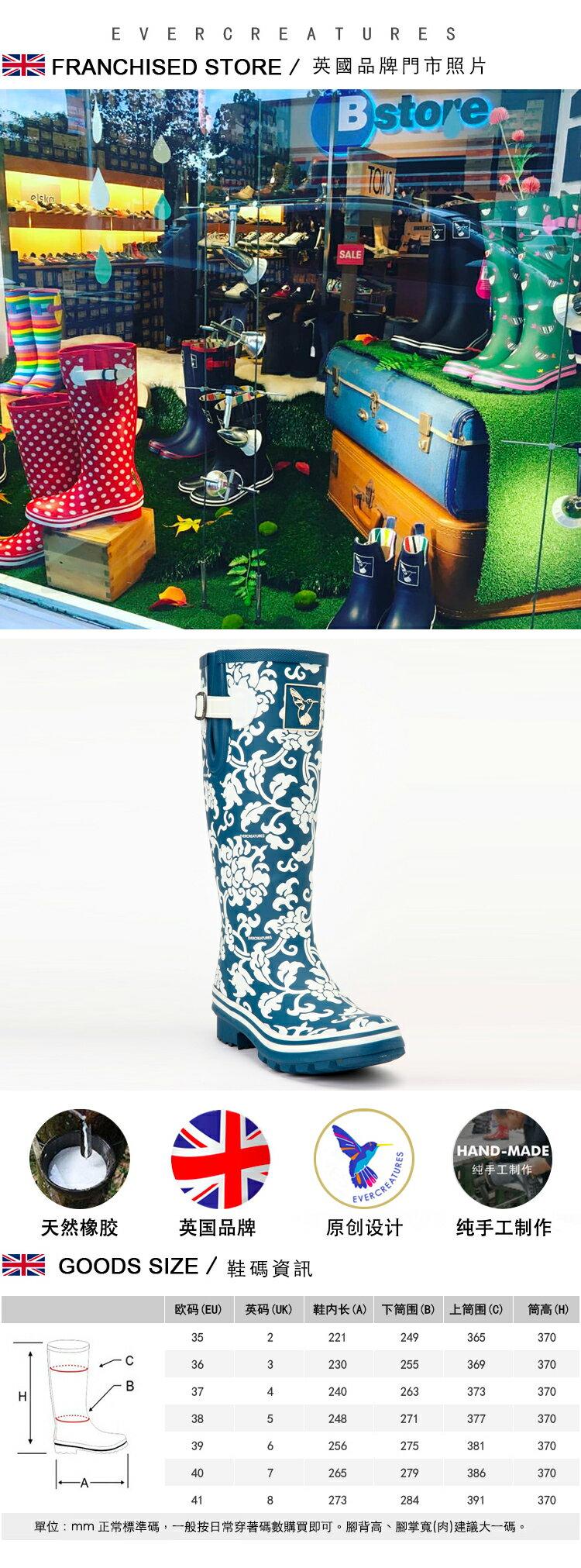 AT日韓-英國品牌雨鞋,青花瓷紋高筒雨靴馬靴【S809006】 1