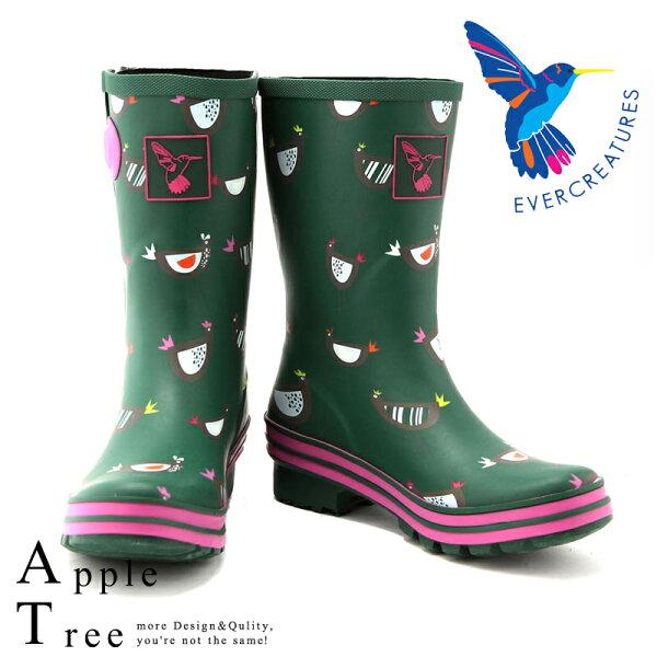 AT日韓-英國品牌雨鞋,綠色笑臉中筒雨靴【S809009】