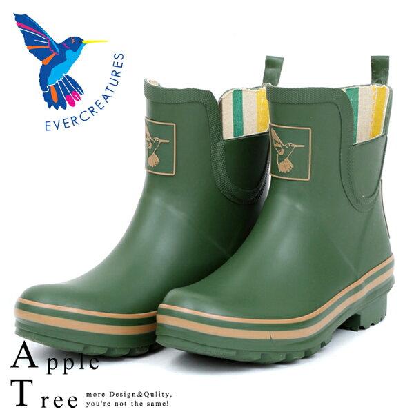 AT日韓-英國品牌雨鞋,軍綠色低幫雨鞋【S809011】
